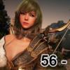 Black Desert Xbox 56-59 Leveling