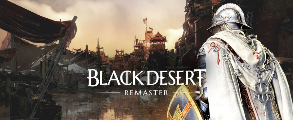 black-desert-online-stars-end-event