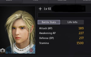 BDO account for sale Archer 61 level
