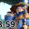 Black Desert 58-59 level boost