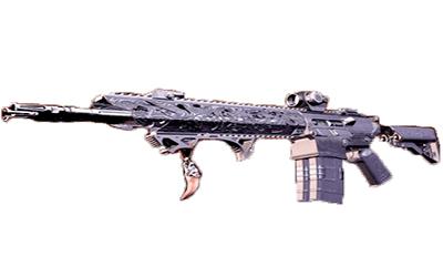 Ravenous Exotic Rifle