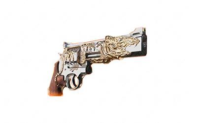 Regulus Exotic Pistol
